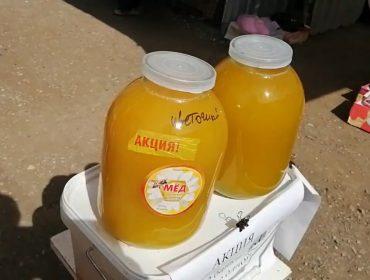 Натуральное средство от болезней — свежий мёд!
