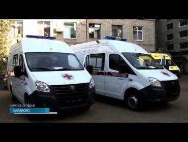 [ВИДЕО] Новые автомобили скорой помощи
