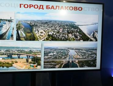 [ВИДЕО] В созвездии городов АЭС