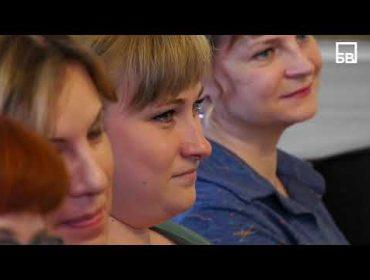 [Видео] Балаковский «Учитель года-2021» определён